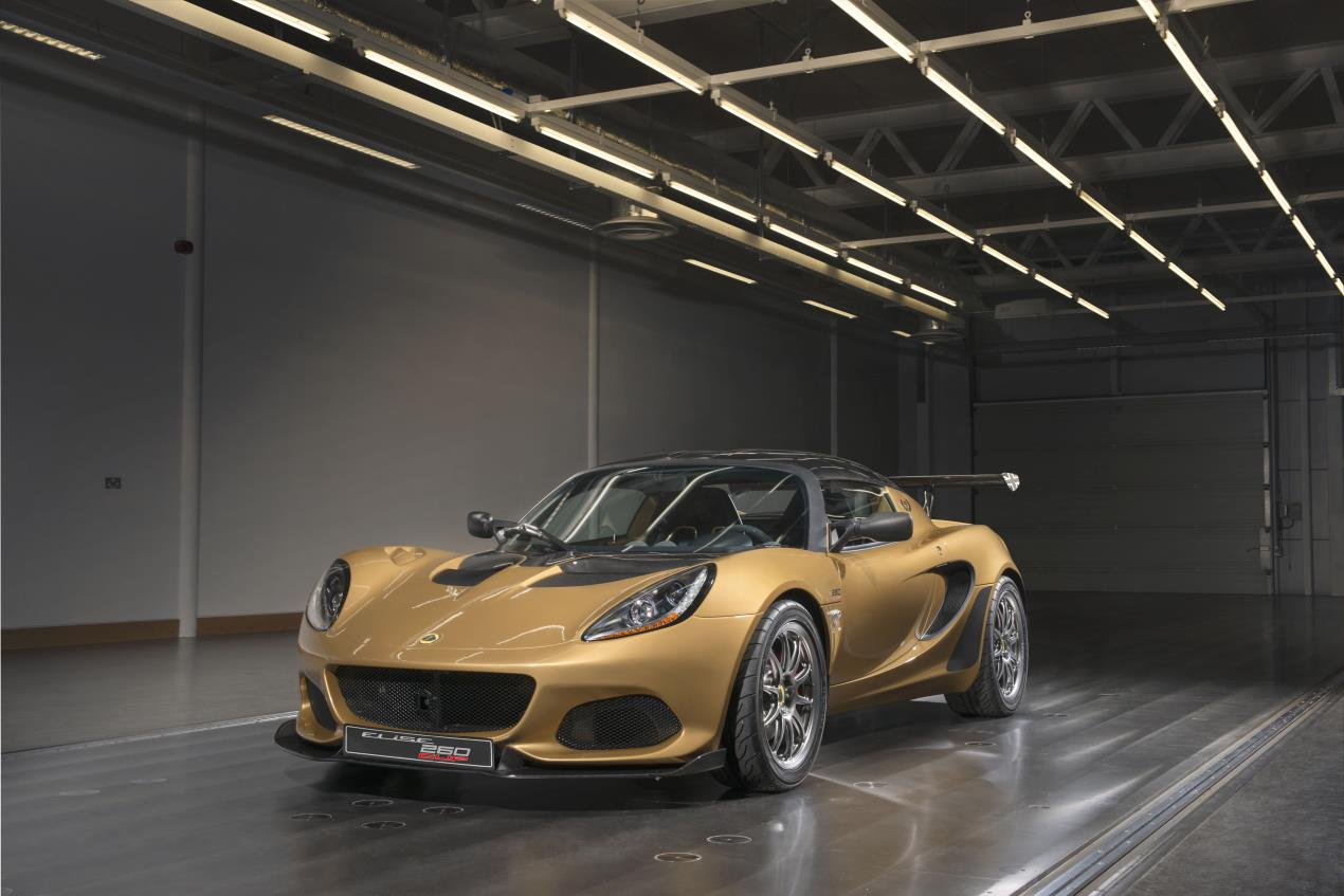 Cars You Want The Lotus Elise Cup 260 Tastetv